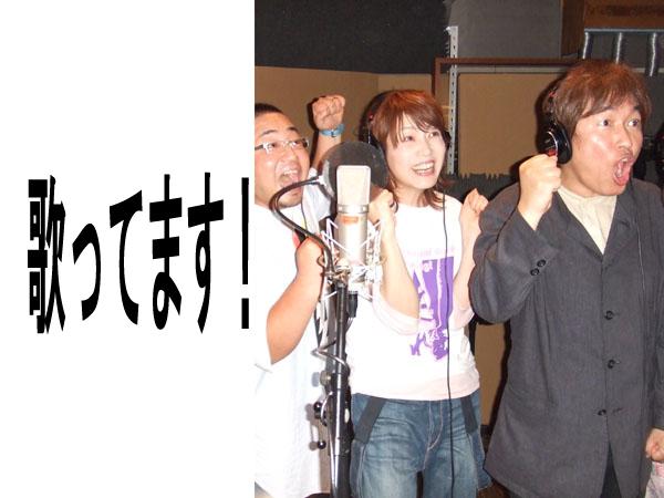 0704_uta_moji.jpg