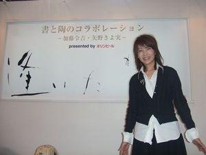 yakimono0002.jpg