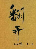miyamoto-hiroji.jpg