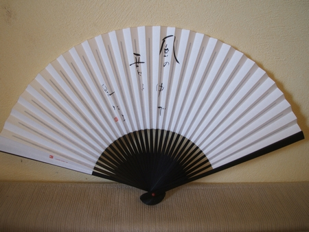 dscf1856-kuroki-450.jpg