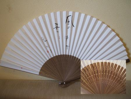 dscf1858-karaki-naka-450.jpg