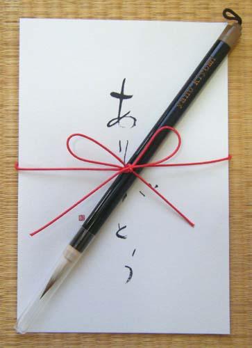 fude_hagaki_bk.jpg