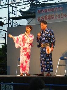 yoimatsuri01.jpg