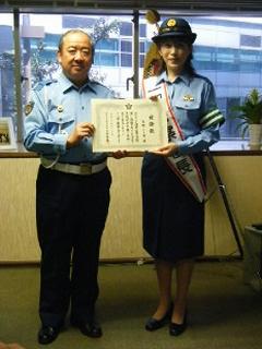 ichinichisyotyo01.jpg