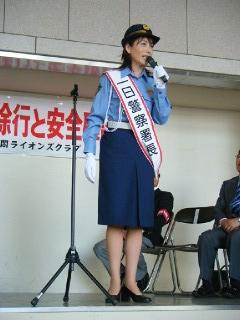 ichinichisyotyo03.jpg