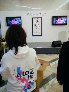 koten2009jyunbi02.jpg