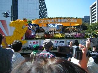 nagoyamatsuri02.jpg