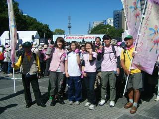 pinkribon02.jpg