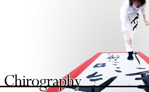 chirography.jpg