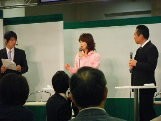 businesssummit002.jpg