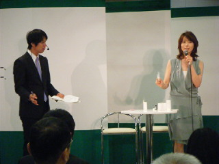 businesssummit003.jpg