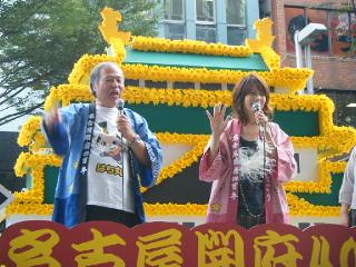 nagoyamatsuri2010001.jpg