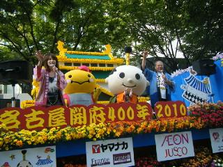 nagoyamatsuri2010002.jpg