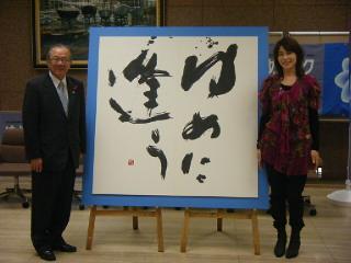 toukikokutai003.jpg