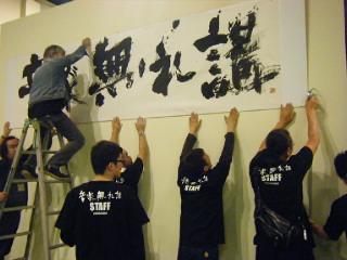 bureikounagashima2010001.jpg