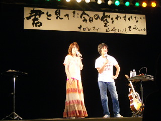 bureikounagashima2010006.jpg