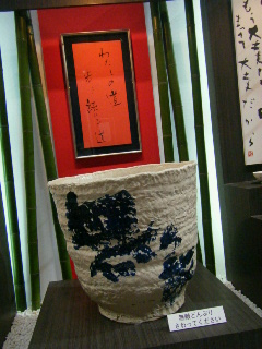 domeyakimono2010004.jpg