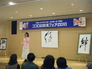 kouryutaishi002.jpg