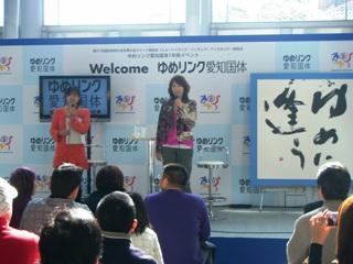yumerinku2011122011.jpg