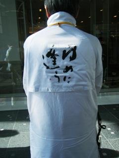 yumerinku2011122033.jpg
