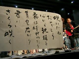 akiba20110417003.jpg