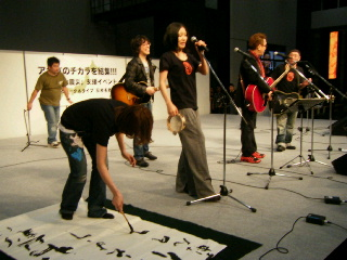 akiba20110417004.jpg