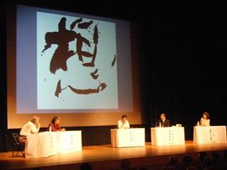 kanjinotikara20110001.jpg