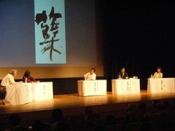 kanjinotikara20110033.jpg