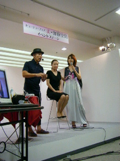 beautyfair2011001.jpg