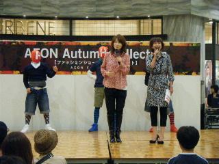 autumncollection20110925001.jpg