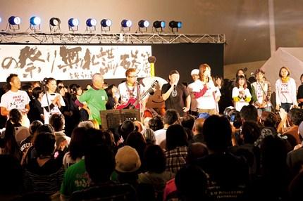 matsuri201110100134.jpg
