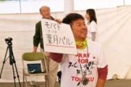 matsuri201110101129.jpg