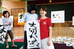 rikuzen2011101100012.JPG