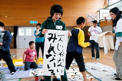 rikuzen201110110004.JPG