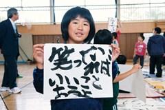 rikuzen201110110005.JPG