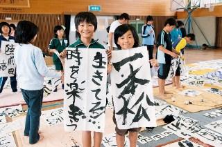rikuzen201110110006.JPG