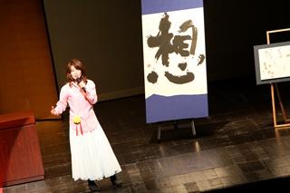 aichikensekijyuji20111110002.jpg