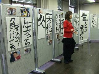 rikuzen201111030003.jpg