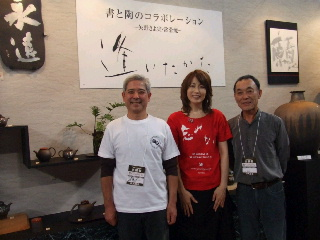 yakimono201100001.jpg