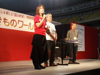 yakimono201100002.jpg