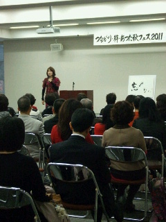 yakimono2011111900002.jpg
