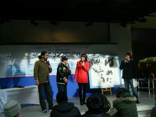 30nichimae201100001.jpg