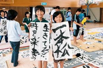 yonezaki3nen20111200003.jpg