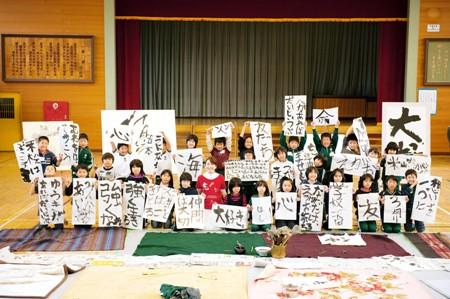 yonezaki3nen20111200009.jpg