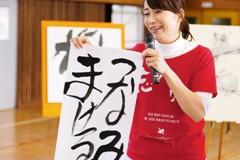 yonezaki3nen2011120000a.jpg