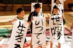yonezaki3nen2011120000b.jpg