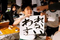 yonezaki3nen2011120000d.jpg