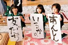 yonezaki3nen2011120000e.jpg