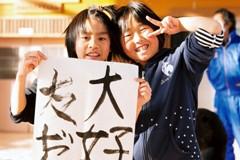 yonezaki3nen2011120000g.jpg