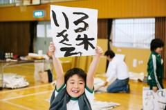 yonezaki3nen2011120000h.jpg